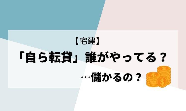 who-mizukara-tentai-title