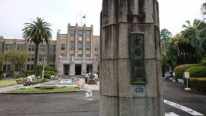 miyazaki-prefectural-office