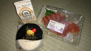 original-supermarket-meal
