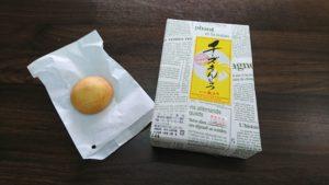 cheese-manju