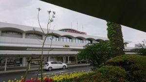 miyazaki-airport