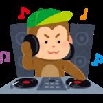 monkey-dj