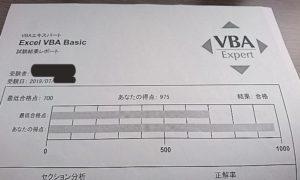 vba-basic-certificate