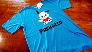 pochacco-tsuits