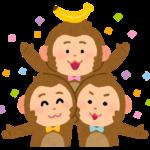 monkey-brothers
