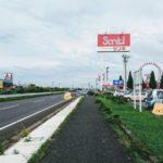 road-side