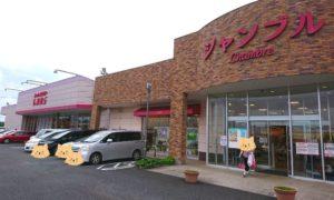 shimamura-shop