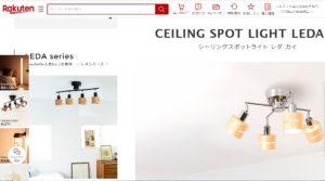 ceiling-spotlight-leda