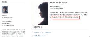e-takken-profile