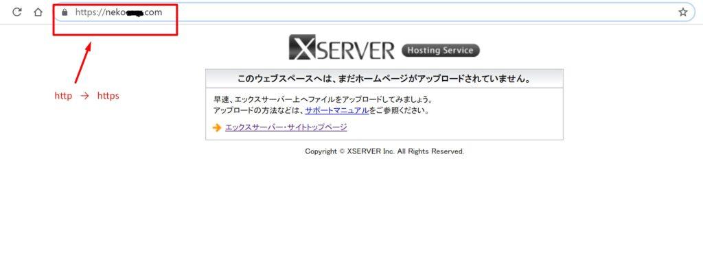 Xserver-WP-install-check