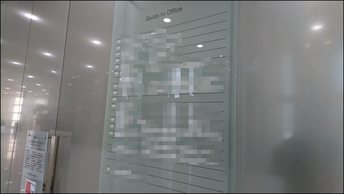 markcitywest-office-lobby-elevatorholl