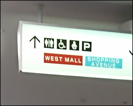 markcity-west-route-westmall-logo
