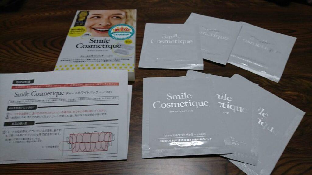 smile-cosmetique-set