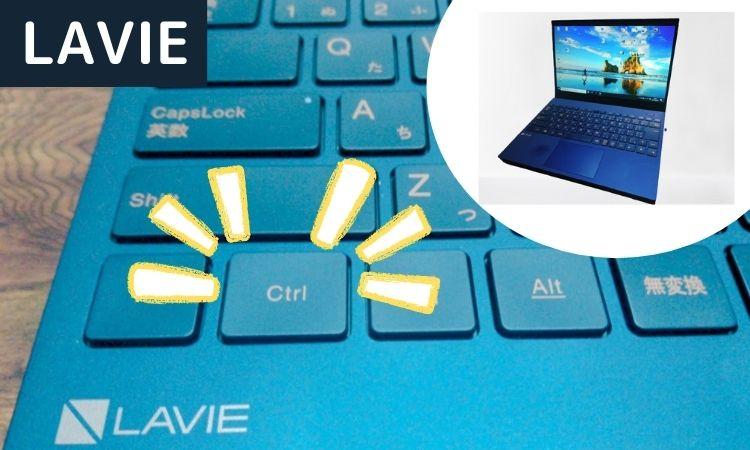 LAVIE.ctrl-fn-change