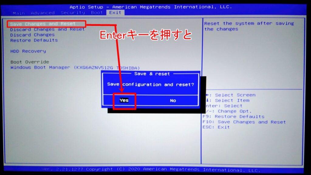 ctrl-fn-change-bios-exit3