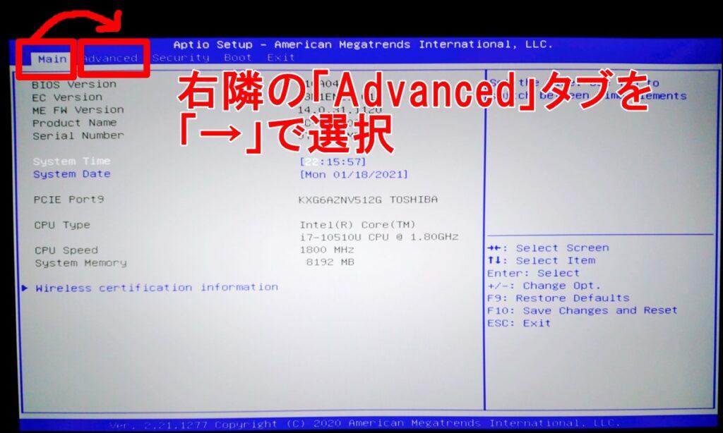 ctrl-fn-key-change-tab