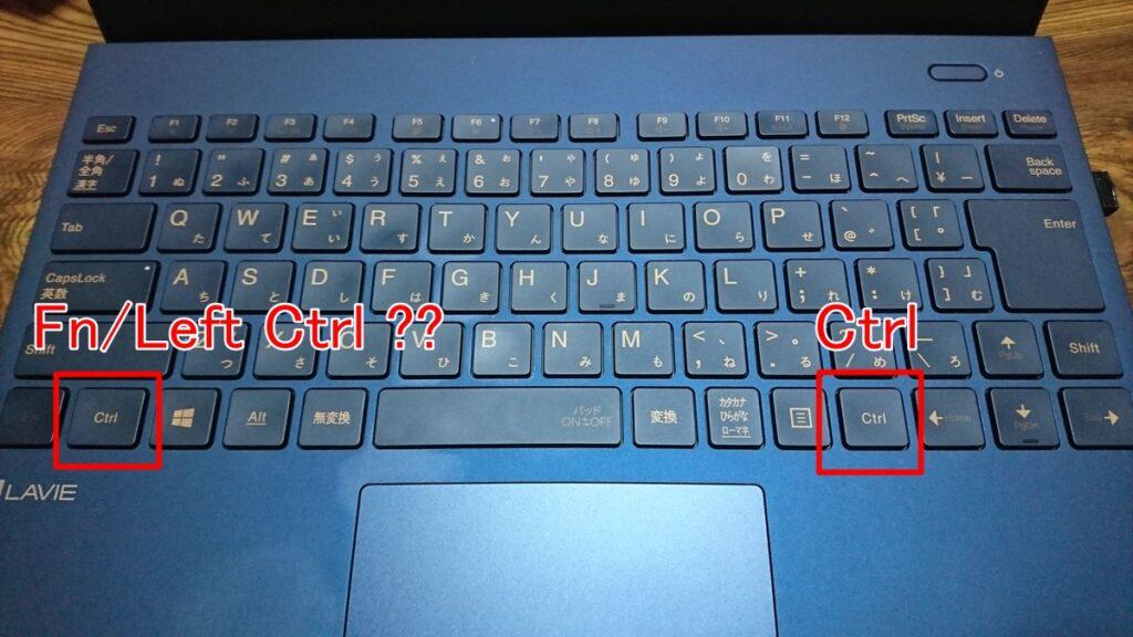 fn-left-ctrl-key