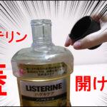 listerine-cap-title