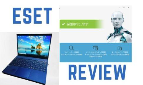 eset-review-title