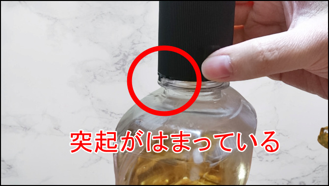 listerine-how-to-open2