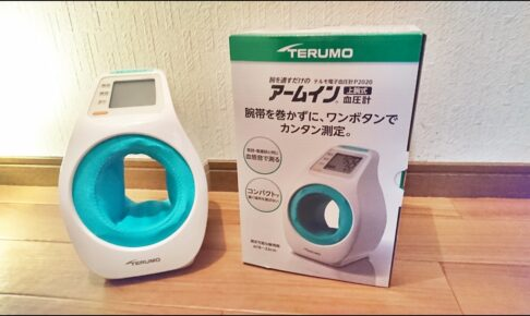 termo-arm-in