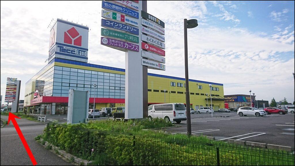 route-to-us-cinemas-chiba-newtown